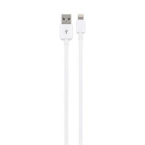 Apple lightning USB datakabel 0.50 mtr.
